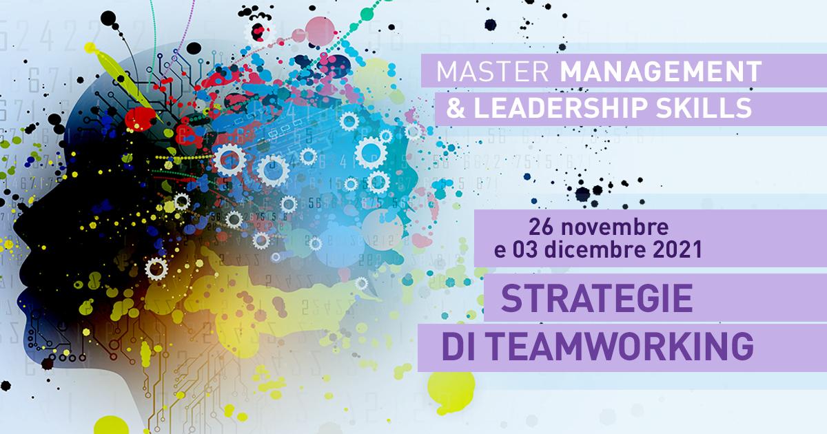 Strategie di team working